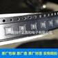 HMC468LP3ETR  QFN16  全新原装正品供应