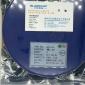 蓝牙跳蛋PCB成熟IC方案 智能互动APP控制线路IC 充电IC