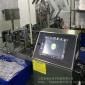 多美仕点阵喷码机_F650双向打印喷码机_汽配行业倒转条码机厂家生产